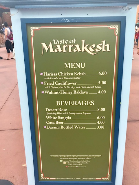 Epcot International Flower and Garden Festival Taste of Marrakesh